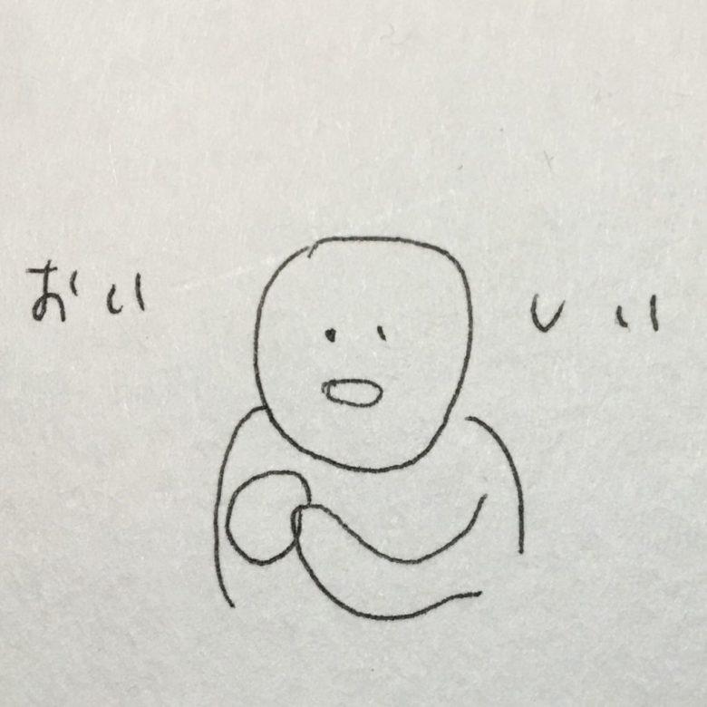 【俺のぼっち学】ぼっち飯同好会設立編