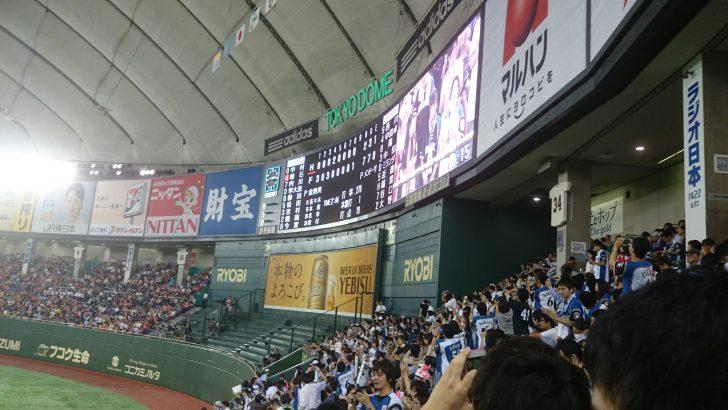 【東大闘勝会】北海道日本ハムファイターズを応援すれば最高の学生生活が送れるワケ。