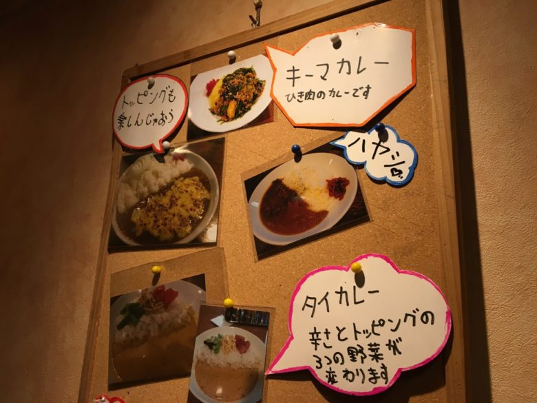 【UmeeT Dishes vol.2】駒場のカレー屋さんLUCYの脱力系店長にインタビュー