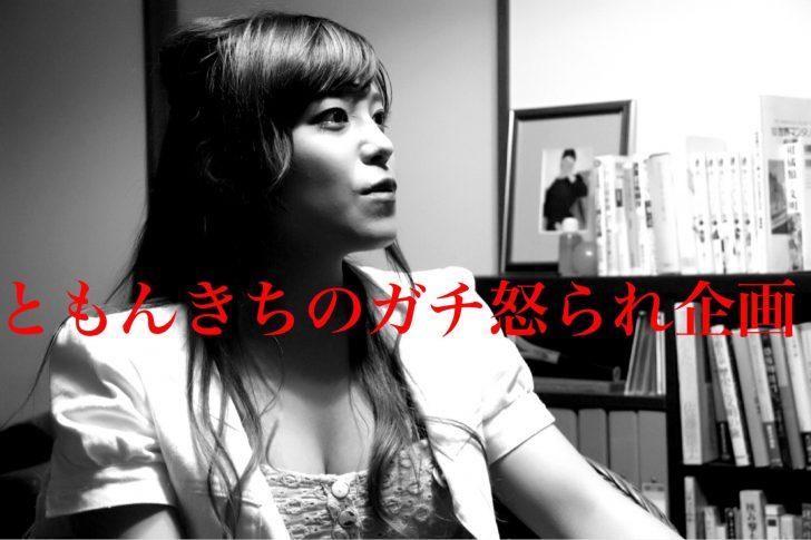 博士課程しながら芸能活動。歌って踊れるバイオ美女、Reinaさんに情弱が怒られた話