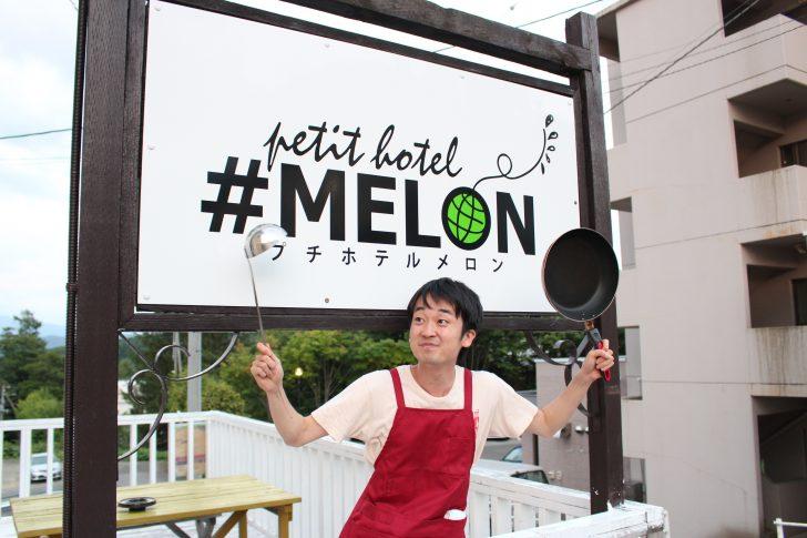 ホテル王になりたい東大女子、龍崎さんのホテルで働いてみた話 feat. 出張すぎ山食堂