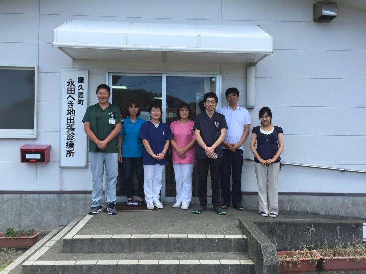 日本医療の未来はここにあり? 東大卒研修医が屋久島で見つけた希望とは