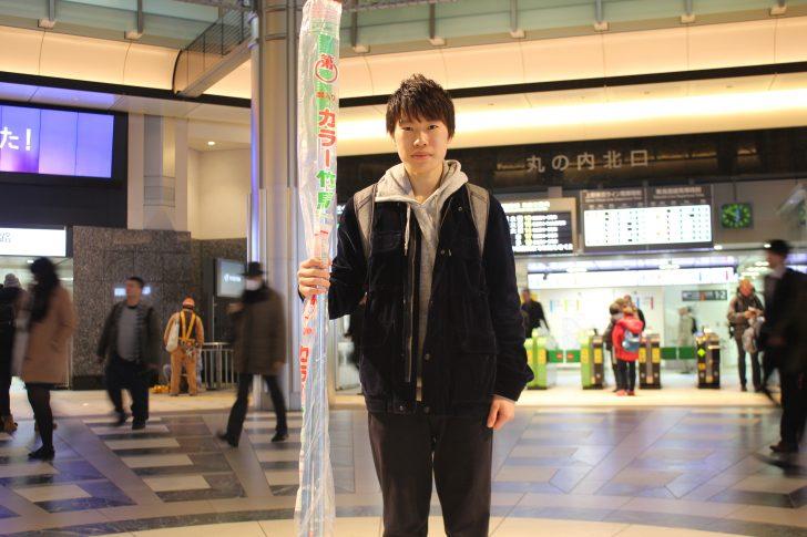 東大生は竹馬で東京から横浜まで走破できるのか?検証してみた