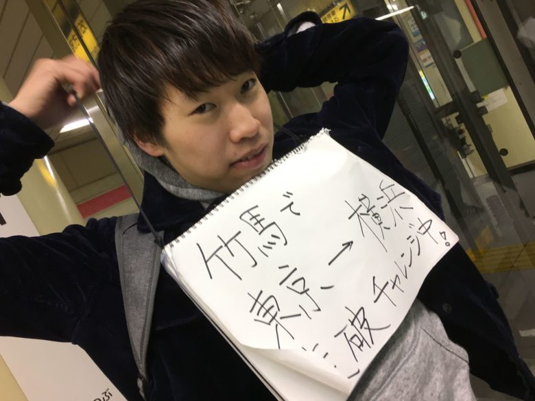https://admin.todai-umeet.com/wp-content/uploads/2017/03/ichikawa.jpg