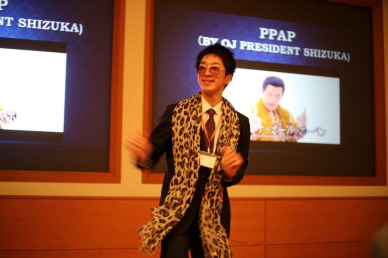 中国、韓国の大学生ら100人の前でPPAPを踊った僕が創りたかったものとは??