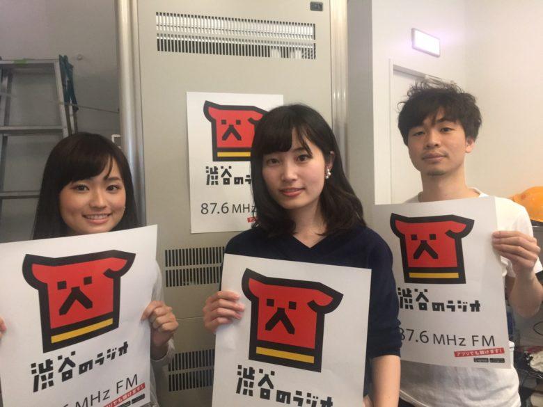 【渋谷の東大生 Vol.7】東大美女の素顔に迫る【渋谷のラジオ 87.6MHz】
