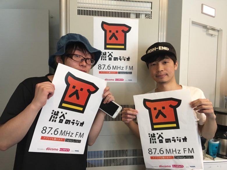 【渋谷の東大生 Vol.8】五月祭中継やりました【渋谷のラジオ 87.6MHz】