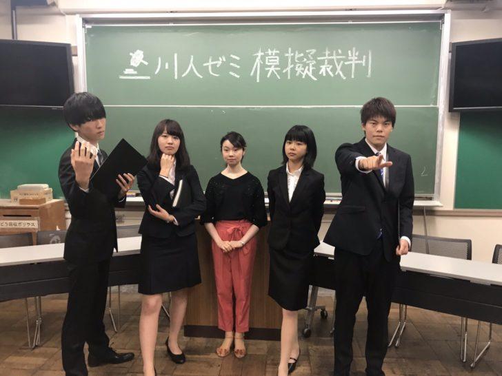 判決を決めるのはあなた?!~駒場祭模擬裁判企画~