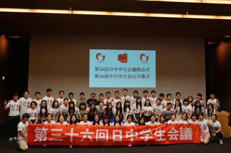 【 日中学生会議インタビュー】今夏、一歩踏み出して中国まで行ってみませんか?