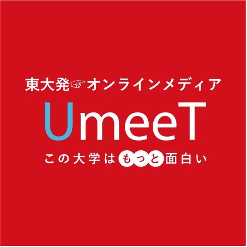 https://admin.todai-umeet.com/wp-content/uploads/2019/01/UmeeT_logo.jpg