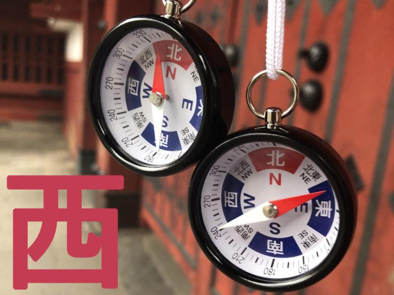 【西編】東大赤門から東西に10時間歩いてみたらどうなる!?【ガチ検証】