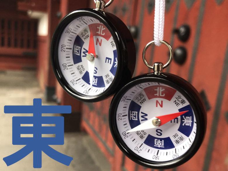 【東編】東大赤門から東西に10時間歩いてみたらどうなる!?【ガチ検証】