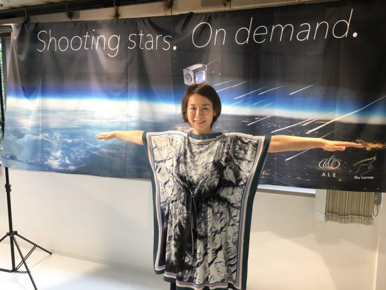 【流れ星を作り出す!?】東大天文学博士卒にして起業家。ALE岡島礼奈さんが宇宙にかける想い
