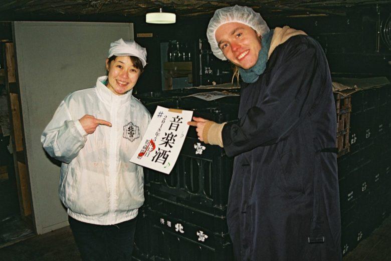 テレビ番組「Youは何しに日本へ」の人気者!デンマーク出身・アレクの東大逆留学記