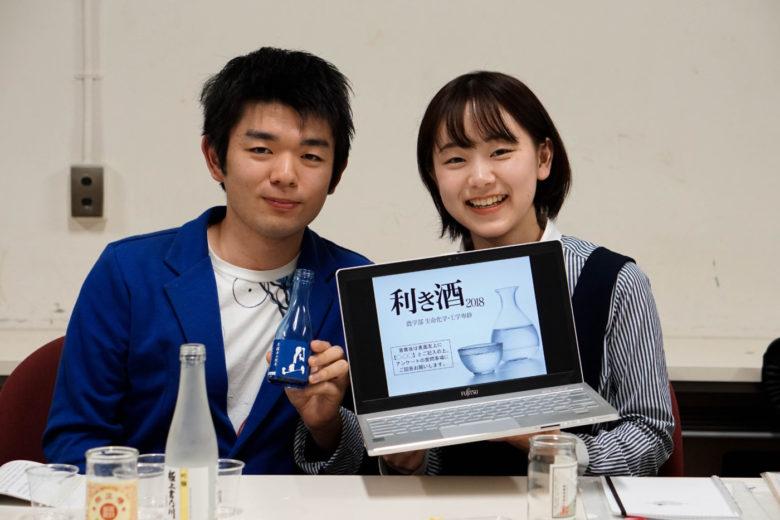 めちゃくちゃお得な謎の五月祭企画「日本酒利き酒体験」に潜入してみた