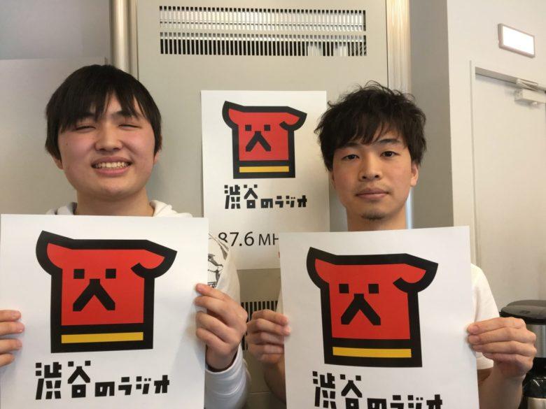 【渋谷の東大生 Vol.4】作曲家、勉強家。奇才けいとけーの素顔。【渋谷のラジオ 87.6MHz】